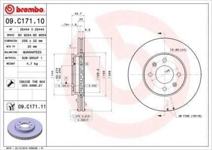 Диск тормозной Brembo 09C17111