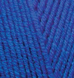 Пряжа для вязания Alize LanaGold 5 шт. по 100 г 240 м цвет 141 василек