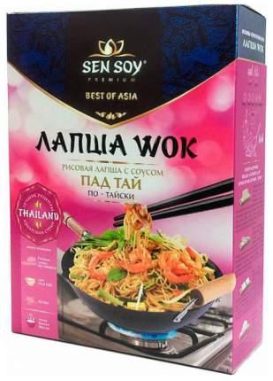 Wok по-тайски Sen Soy лапша рисовая с соусом pad thai и кунжутом 235 г