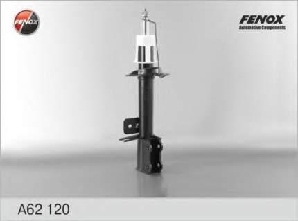 Амортизатор подвески FENOX A62120