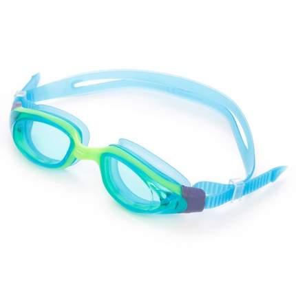 Очки для плавания Fashy Primo 4185 голубые (59)