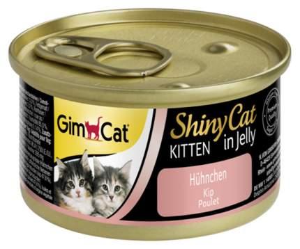 Консервы для котят GimPet ShinyCat Kitten, цыпленок, 12шт, 70г