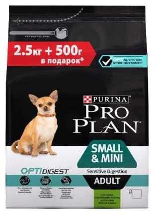 Сухой корм для собак PRO PLAN OptiDigest Small&Mini Adult, для мелких пород, ягненок, 3кг