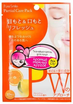 Патчи для глаз Sunsmile Цитрусовые фрукты 10 шт