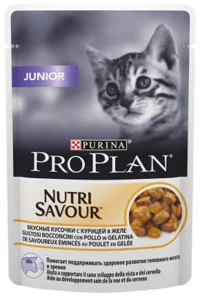 Влажный корм для котят PRO PLAN Nutri Savour Junior, курица, 24шт, 85г