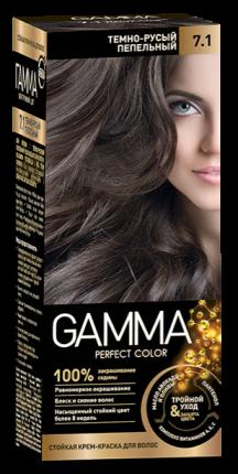 Краска для волос SVOBODA GAMMA Perfect color тёмно-русый пепельный 7,1, 50гр