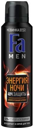 """Дезодорант """"Энергия ночи"""", аэрозоль, 150 мл"""