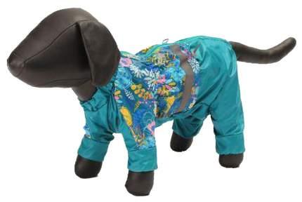 Дождевик для собак Зоо Фортуна размер S женский, зеленый, длина спины 25 см