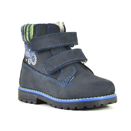 Ботинки байка для мальчиков Котофей р.21, 152144-31 весна-осень
