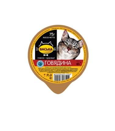 Консервы для кошек Васька, говядина, печень, 75г