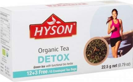 Чай зеленый Hyson detox organic 15 пакетиков
