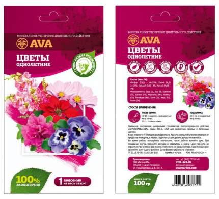 AVA для Однолетних садовых и балконных цветов, 100 г (дой-пак)