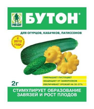 Бутон Грин Бэлт для огурцов, кабачков, патиссонов, 2 г