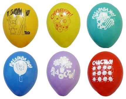 Воздушные шары Belbal Поздравления 5 шт. 30 см