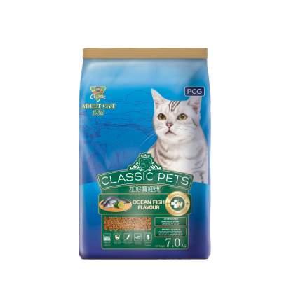 Сухой корм для кошек Classic Pets, океаническая рыба, 7кг