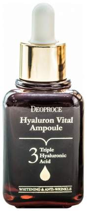 Сыворотка для лица Deoproce Hyaluron Vital Ampoule 50 мл