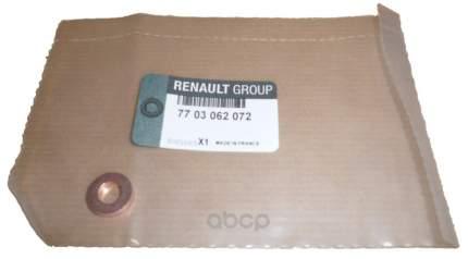 Кольцо уплотнительное RENAULT 7703062072
