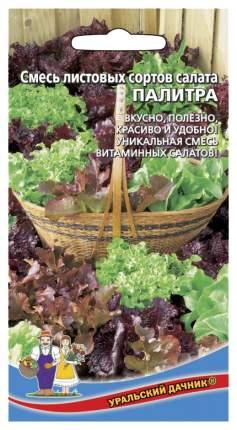 Семена Салат Палитра, Смесь листовых сортов, 0,3 г Уральский дачник