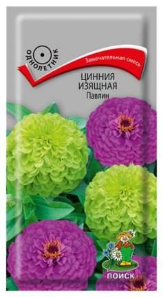 Семена Цинния изящная Павлин, Смесь, 0,4 г Поиск