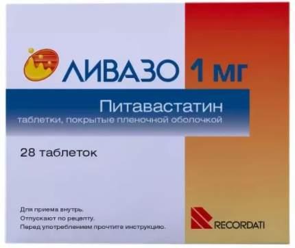 Ливазо таблетки, покрытые пленочной оболочкой 1 мг 28 шт.