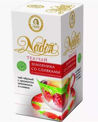 Чай черный Nadin земляника со сливками 25 пакетиков