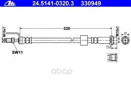 Шланг тормозной системы ATE 24514103203 передний