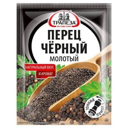 Приправа Трапеза перец черный молотый 20 г
