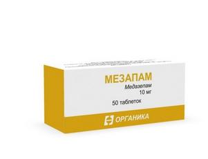 Мезапам таблетки 10 мг 50 шт.