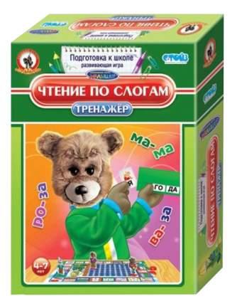 Семейная настольная игра Русский стиль Тренажер. Чтение по слогам