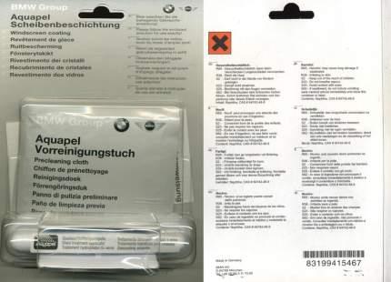 Антидождь Aquapel от bmw 83199415467