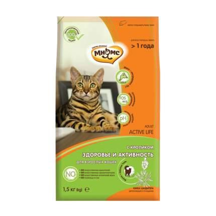 Сухой корм для кошек Мнямс Active Life, кролик, 1,5кг