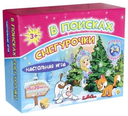 Семейная настольная игра Рыжий кот В поисках снегурочки ИН-9891