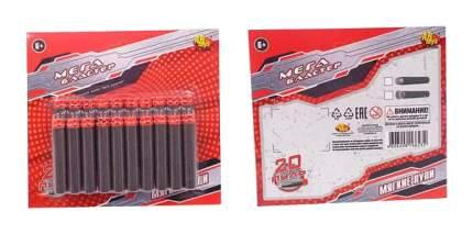 Набор мягких пуль для бластера ABtoys PT-01056 20 шт