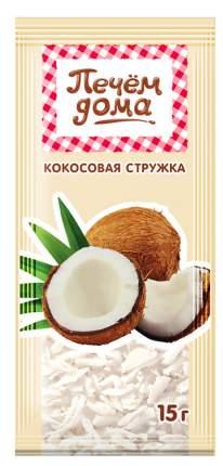 Кокосовая стружка Печем дома 15 г