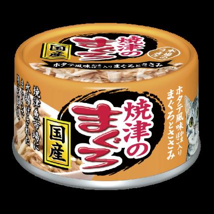 Консервы для кошек AIXIA «Yaizu-no-Maguro», тунец, куриное филе и гребешок 70г