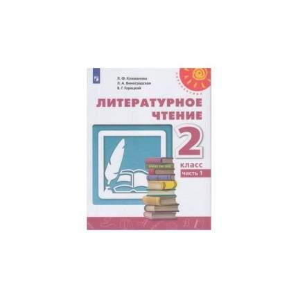 Климанова, литературное Чтение, 2 класс В Двух Частях, Ч.1, Учебник, перспектива