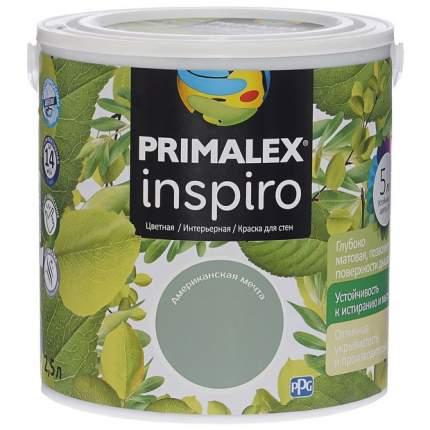 Краска для внутренних работ Primalex Inspiro 2,5л Амер. Мечта, 420191
