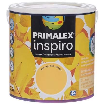 Краска для внутренних работ Primalex Inspiro 2,5л Янт. Песок, 420111