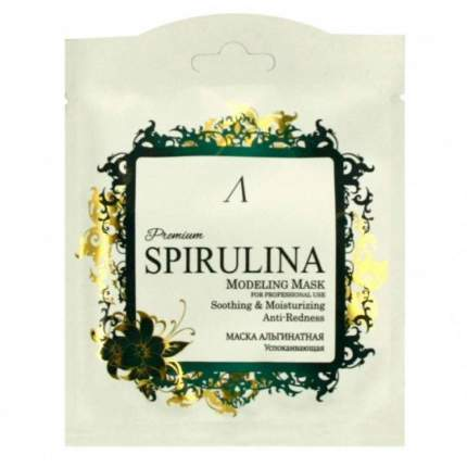 Маска альгинатная Anskin Premium Spirulina Modeling Mask 25 г