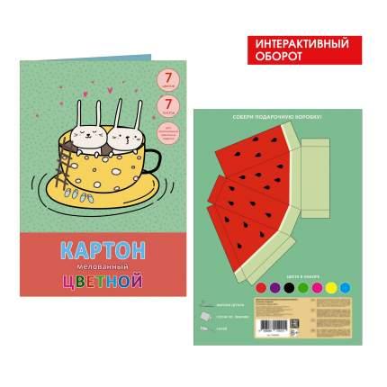 Картон цветной мелованный (7л, 7цв), ЦКМ77429