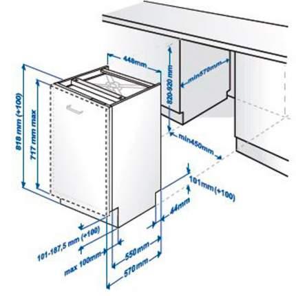 Встраиваемая посудомоечная машина 45см Beko DIS 28020