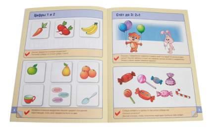 Книжка С наклейками Умка первая Математика