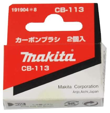 Щетка графит Makita 191904-8