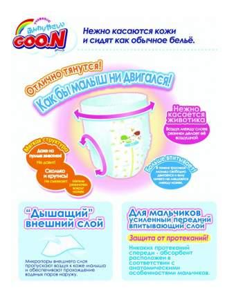 Подгузники Goo.N Ultra Jumbo Pack XL (12 до 20 кг) для мальчиков 50 шт.