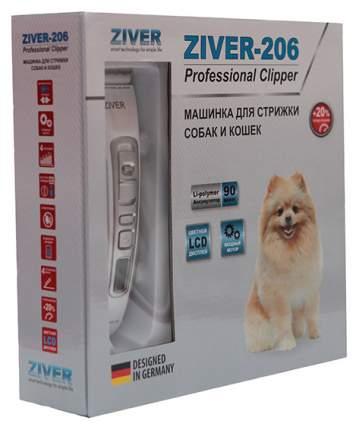 Триммер роторный для кошек и собак ZIVER керамика серый