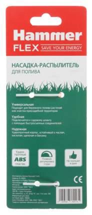 Насадка для полива Hammer Flex 236-017 403840 3 режима