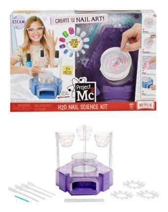 Детский маникюрный набор Project Mc2 Для дизайна ногтей
