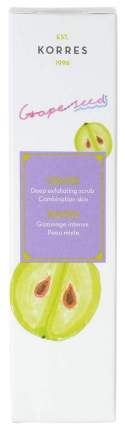 Скраб для лица Korres Deep Exfoliating Scrub With Grape 18 мл
