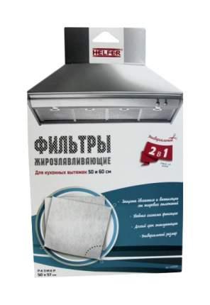 Фильтр для вытяжки Helfer HLR0099