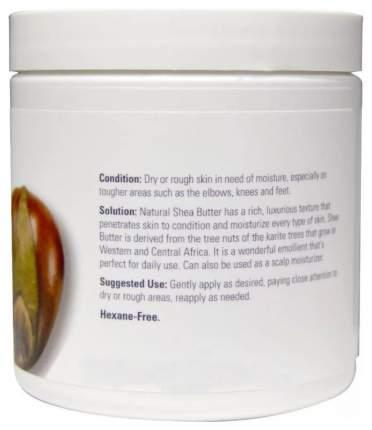 Натуральное масло Ши Now Foods Shea Butter, 207 мл
